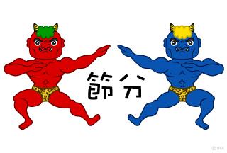 【恶魔图片】精选38款恶魔图片下载,恶魔图案免费推荐款