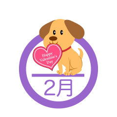 【情人节图片】精选55款情人节图片下载,情人节图免费推荐款