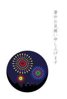 【烟火卡通】精选29款烟火卡通下载,烟火插图免费推荐款