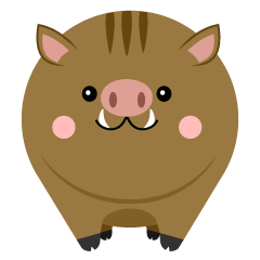 堂々とした猪