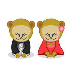 新年挨拶するサル夫婦