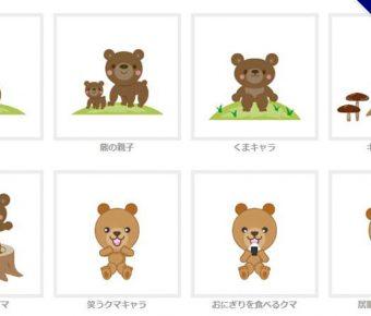 【小熊圖案】精選34款小熊圖案下載,小熊圖片免費推薦款