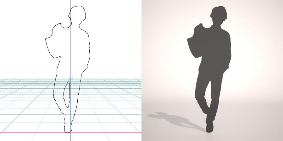 formZ 3D シルエット silhouette 男性 man 鞄 バッグ bag