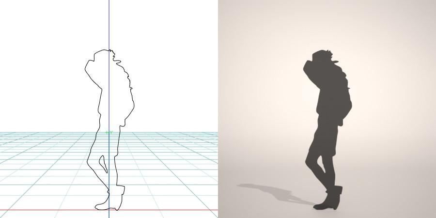 formZ 3D シルエット silhouette 女性 woman female lady 帽子 hat