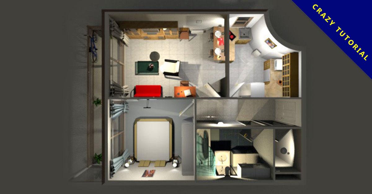 3D室內設計軟體免費下載