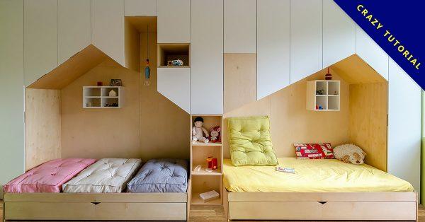 【居家收納】精選30種居家收納設計作品推薦,體驗收納技巧的美