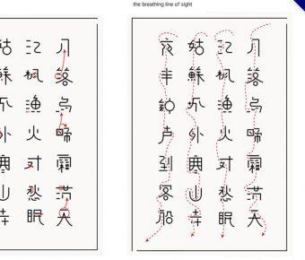【文字設計】39款文字設計英文範例推薦,繁體可參考