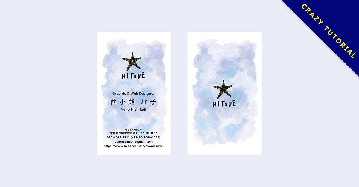 【日文名片】28款日本名片設計範例,日系名片推薦