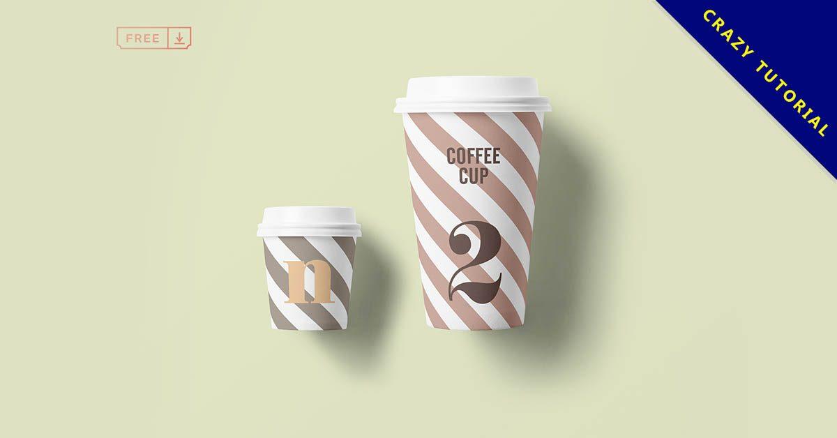 25個有設計感的杯子設計欣賞,有設計感的作品圖像推薦