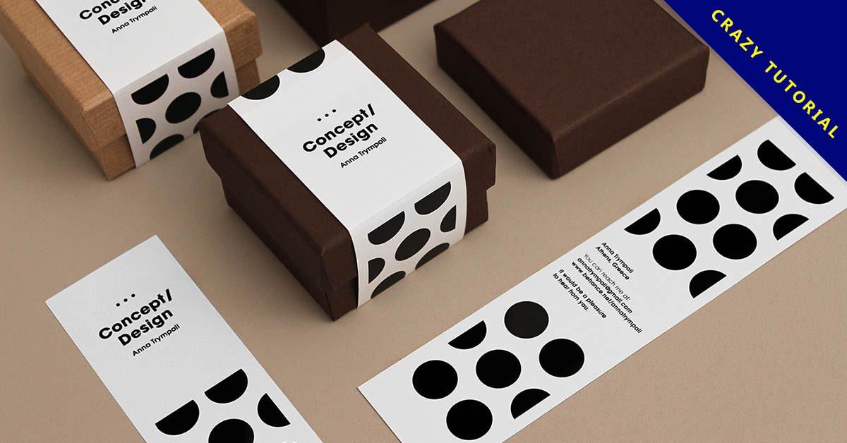 27張高質感的禮物包裝盒設計欣賞,細緻的圖片推薦