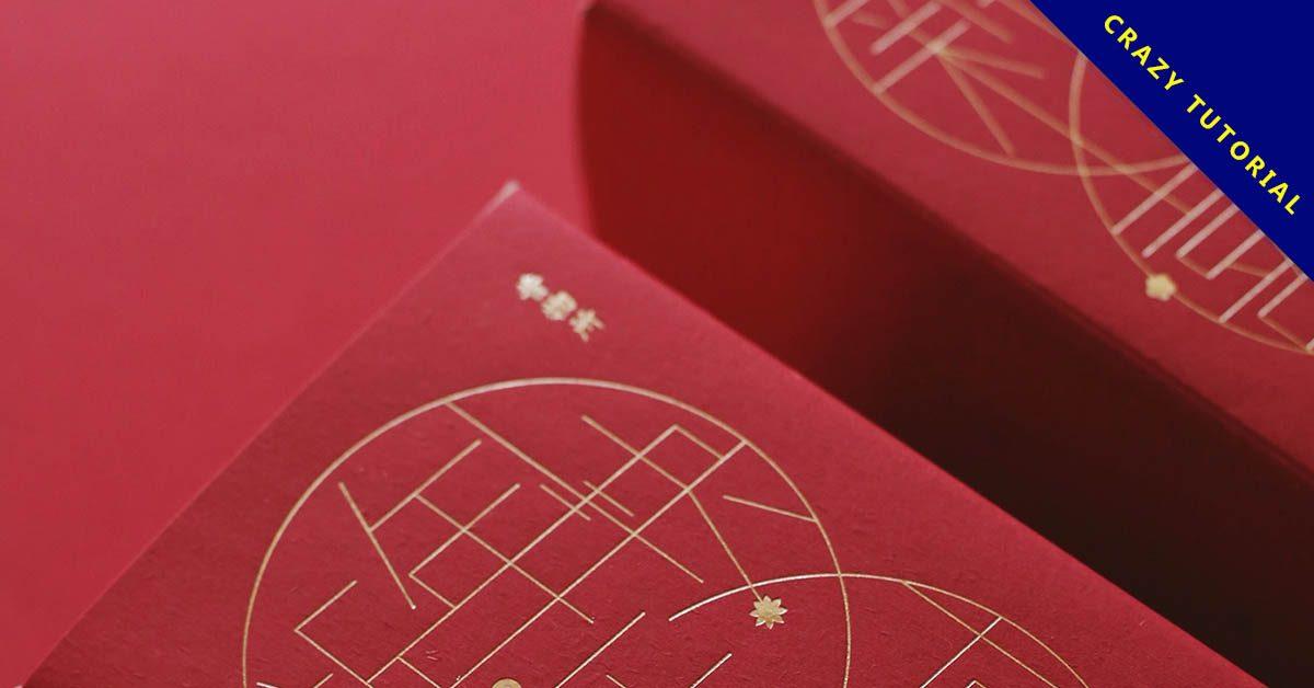 32個優秀的禮盒包裝設計欣賞,優質的作品圖像推薦