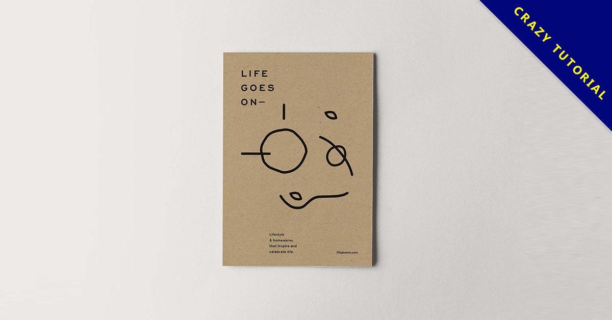 10款簡單可愛圖案設計作品欣賞,完美圖形推薦