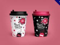 30張優質的紙杯包裝設計欣賞,完美的作品圖片推薦