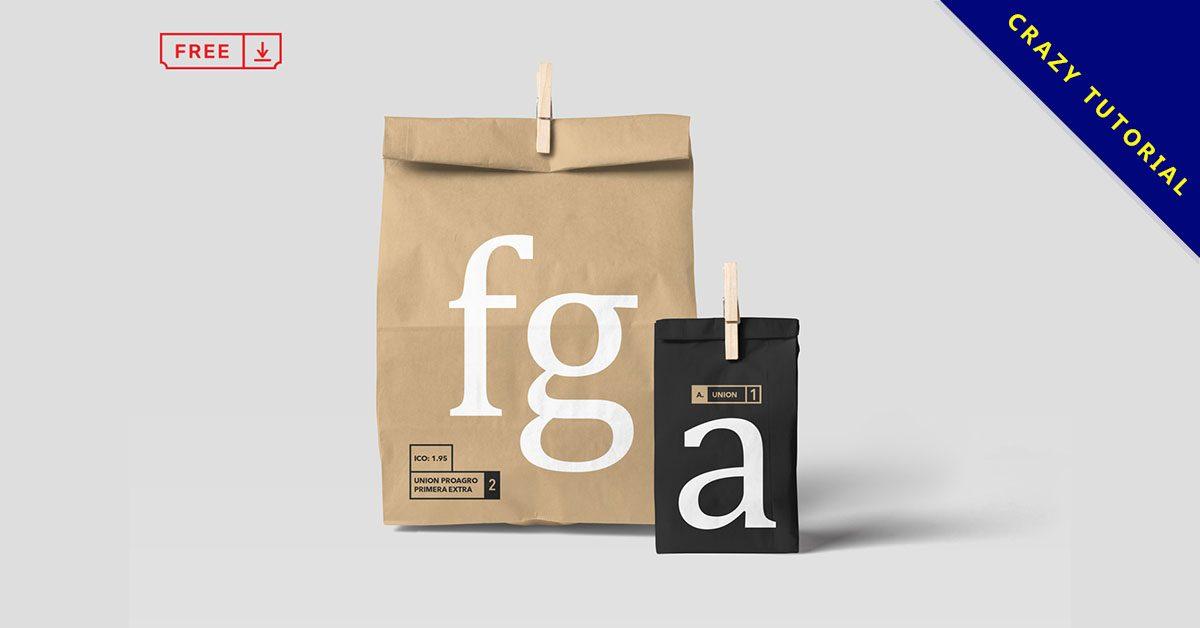 紙袋包裝欣賞,39張精緻的紙袋包裝設計範例推薦