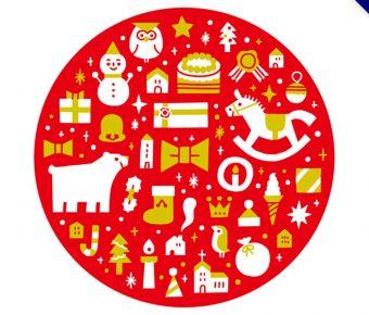 聖誕節圖檔欣賞,12個精美的聖誕節圖檔創意案例推薦