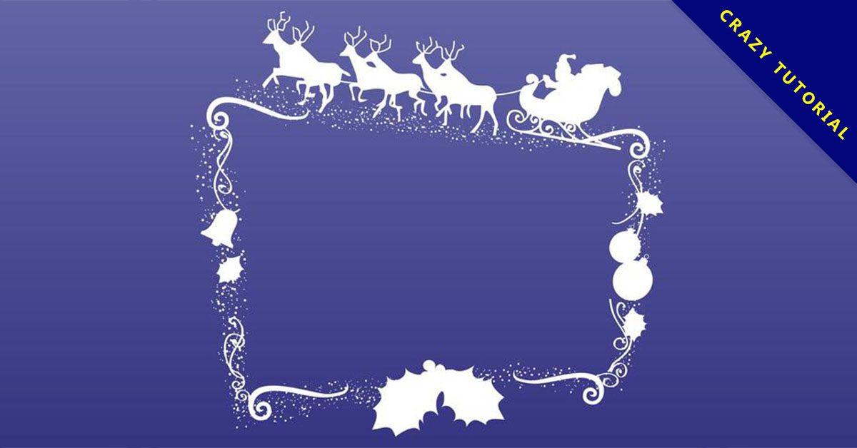 【聖誕節邊框】23個精緻的聖誕節邊框下載,有設計感邊框推薦