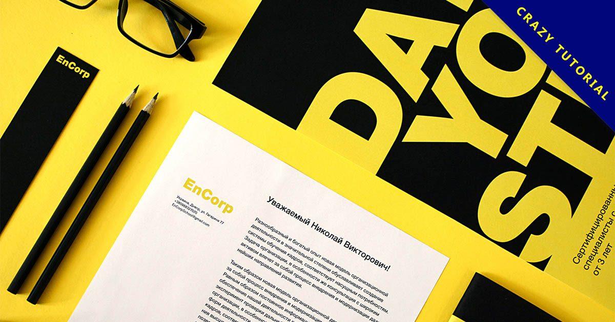 英文字排版設計欣賞,24款有設計感的英文字排版作品圖像推薦