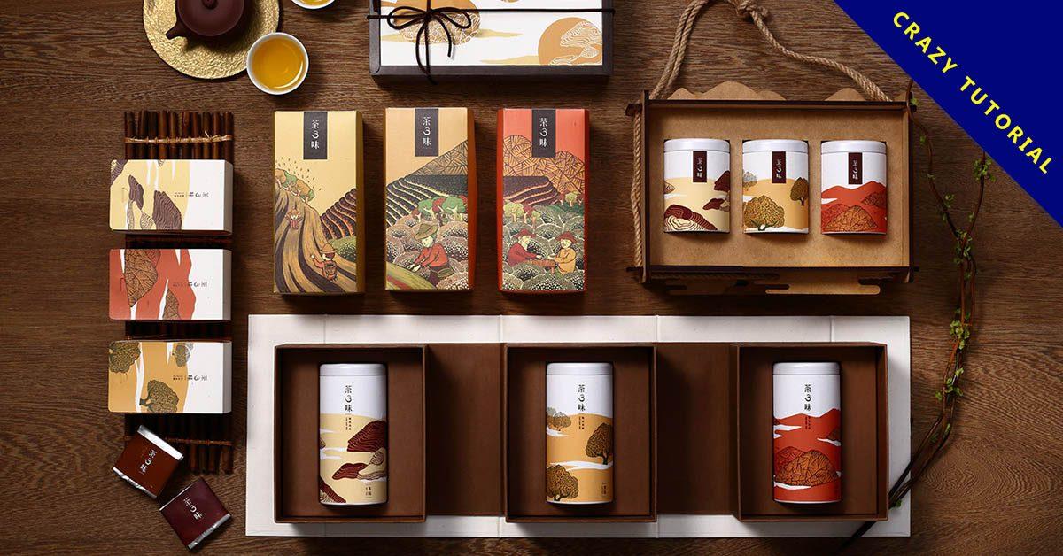19套優質的茶葉包裝設計欣賞,精細的作品素材推薦