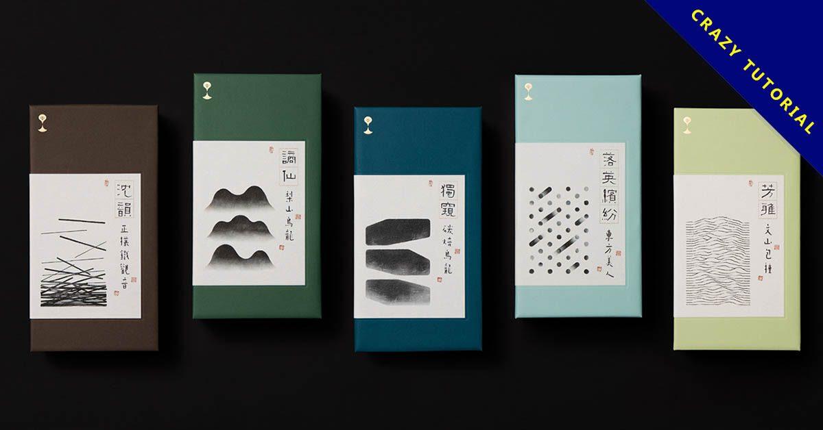 茶葉包裝設計欣賞,15個優質的茶葉包裝作品樣本推薦
