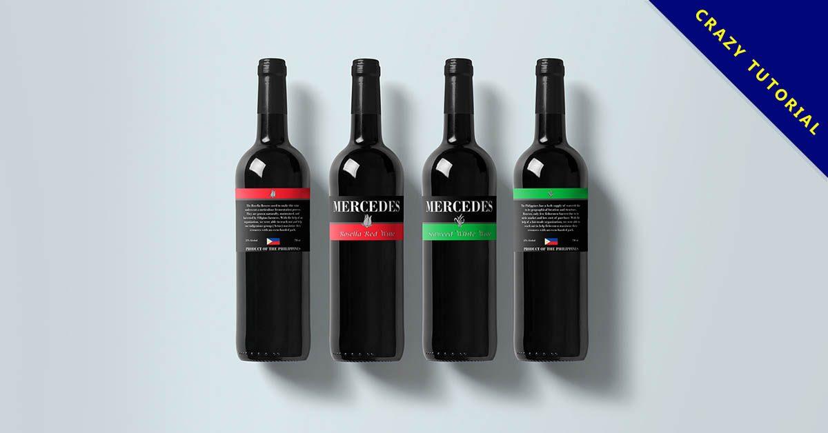 30張優質的紅酒瓶包裝欣賞,優質的作品圖形推薦