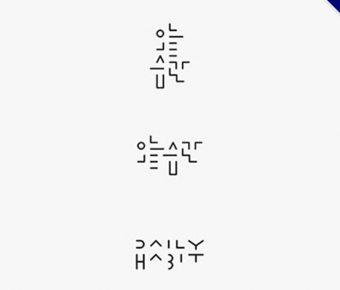32張精美的韓國包裝設計欣賞,優質的作品插畫推薦