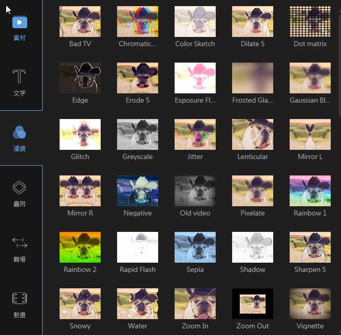【影片剪辑】ApowerEdit 影片剪辑软体,繁体中文版免费下载
