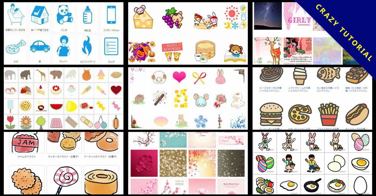 【日系素材】23個免費日系素材網站下載,無版權的日系圖案