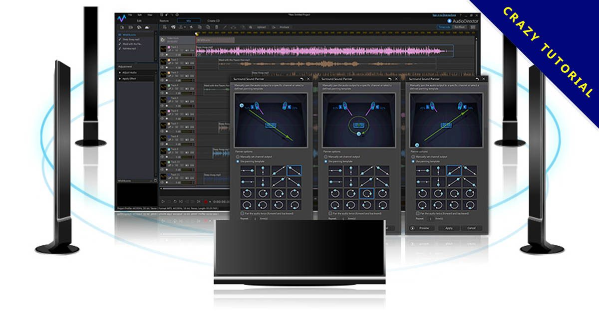 【音效編輯】AudioDirector 7 音效編輯軟體下載