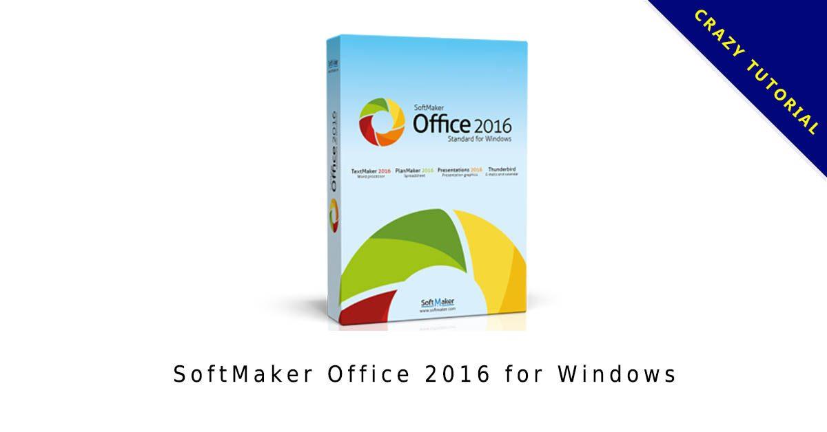 SoftMaker Office 2016 免費文書軟體下載,WORD+EXCEL+PPT一次讓你滿足