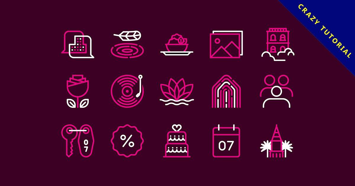 32張精緻的logo圖案設計欣賞,優質的作品圖示推薦