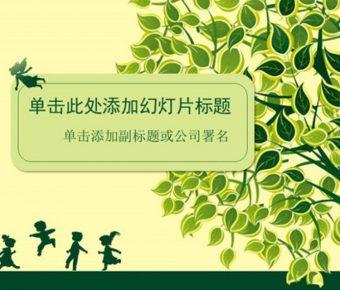 大樹背景PPT模板下載,5頁完美的可愛樹木簡報模板樣式