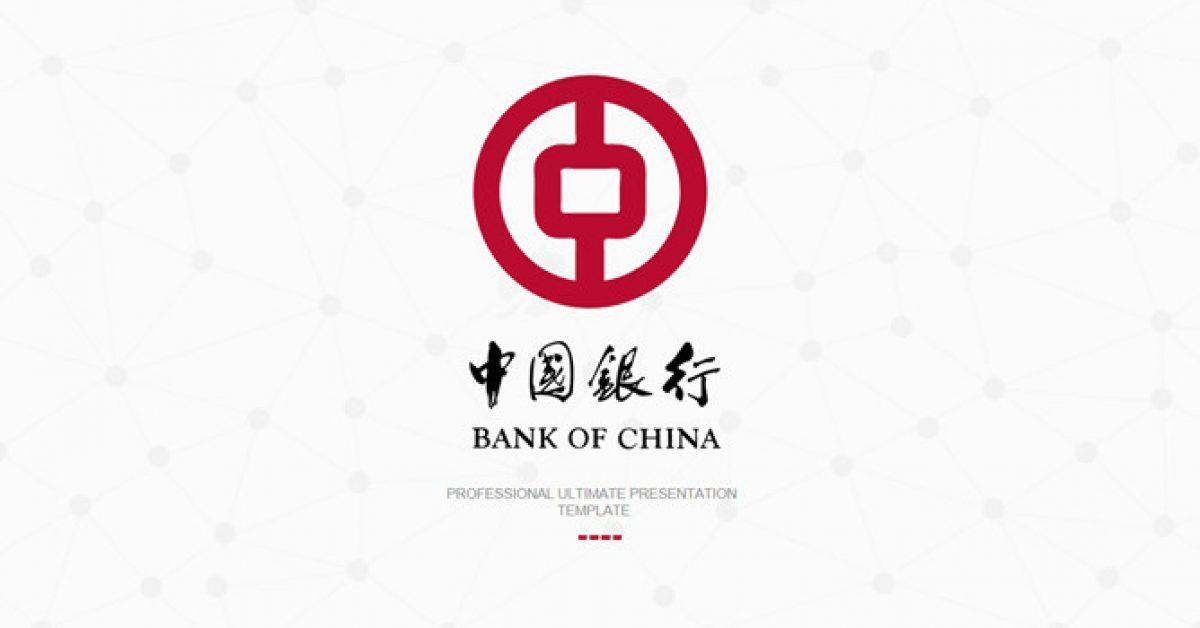 銀行年度PPT模板下載,45頁高品質的年度策劃簡報免費下載