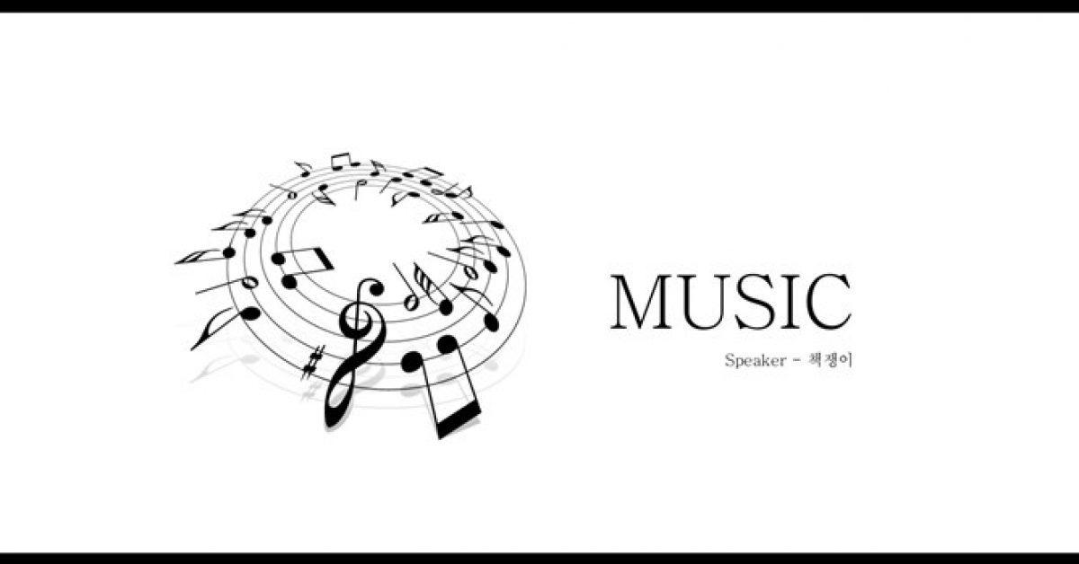 樂譜分析PPT模板下載,13頁優質的音樂教育簡報推薦模板