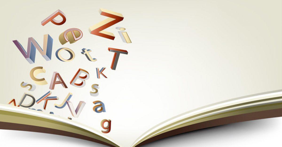 英語教學PPT模板下載,4頁精品的語言基礎範本免費推薦