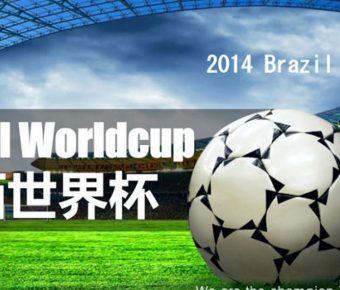 足球運動PPT模板下載,20頁精緻的體育運動PPT免費推薦