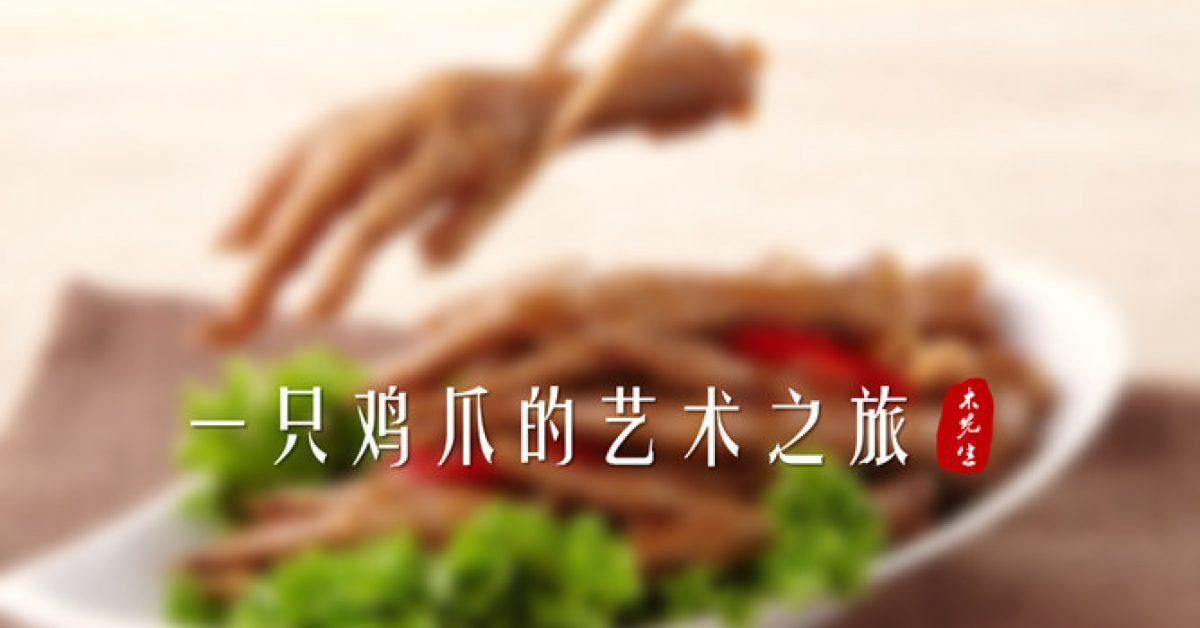私房菜介紹PPT模板下載,12頁精美的美食水果PPT模板樣式