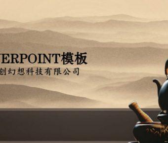 中醫禪風PPT模板下載,8頁優秀的寂靜背景簡報免費下載