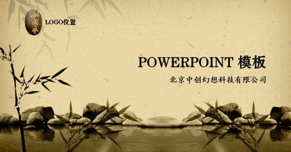 中式懷舊PPT模板下載,8頁高質量的復古背景範本模版推薦