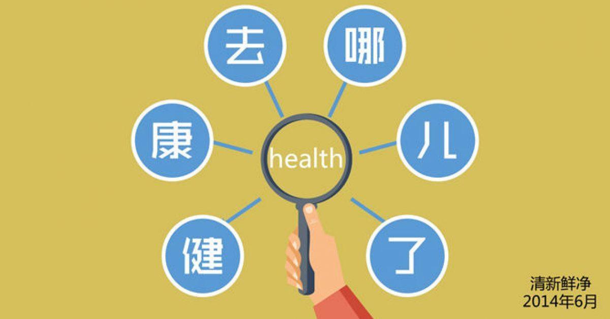 健康知識PPT模板下載,17頁細緻的優秀PPT作品模版推薦