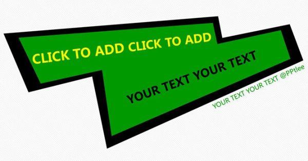 簡約綠色PPT模板下載,19頁完美的幾何圖簡報推薦下載