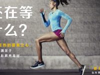 減肥知識PPT模板下載,17頁精緻的體育運動PPT模板樣式