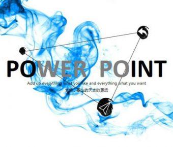 潑墨PPT模板下載,21頁高品質的水彩潑墨簡報推薦樣式