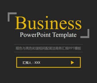 黑底商務PPT模板下載,27頁優質的簡約模板範本模板樣式