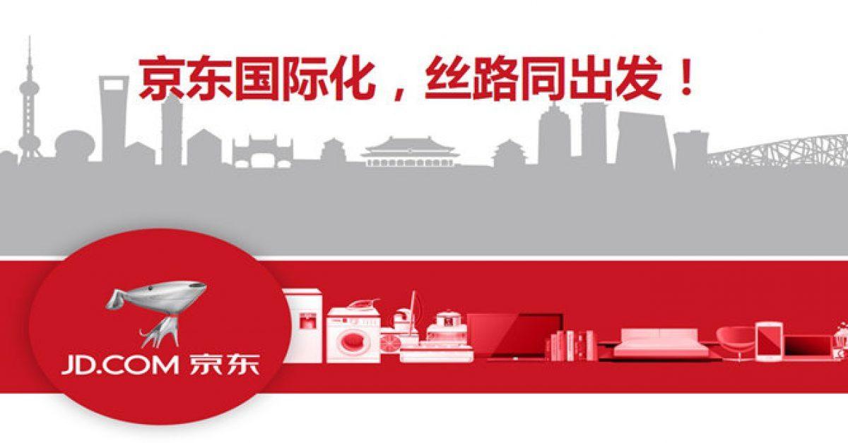海外事業PPT模板下載,19頁高質感的公司企業PPT免費推薦