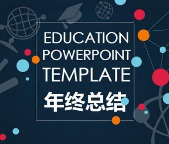 學校工作PPT模板下載,20頁高質量的教育教學PPT推薦下載