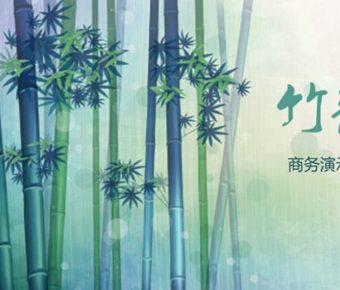 竹子背景PPT模板下載,13頁優質的植物PPT模板模板樣式