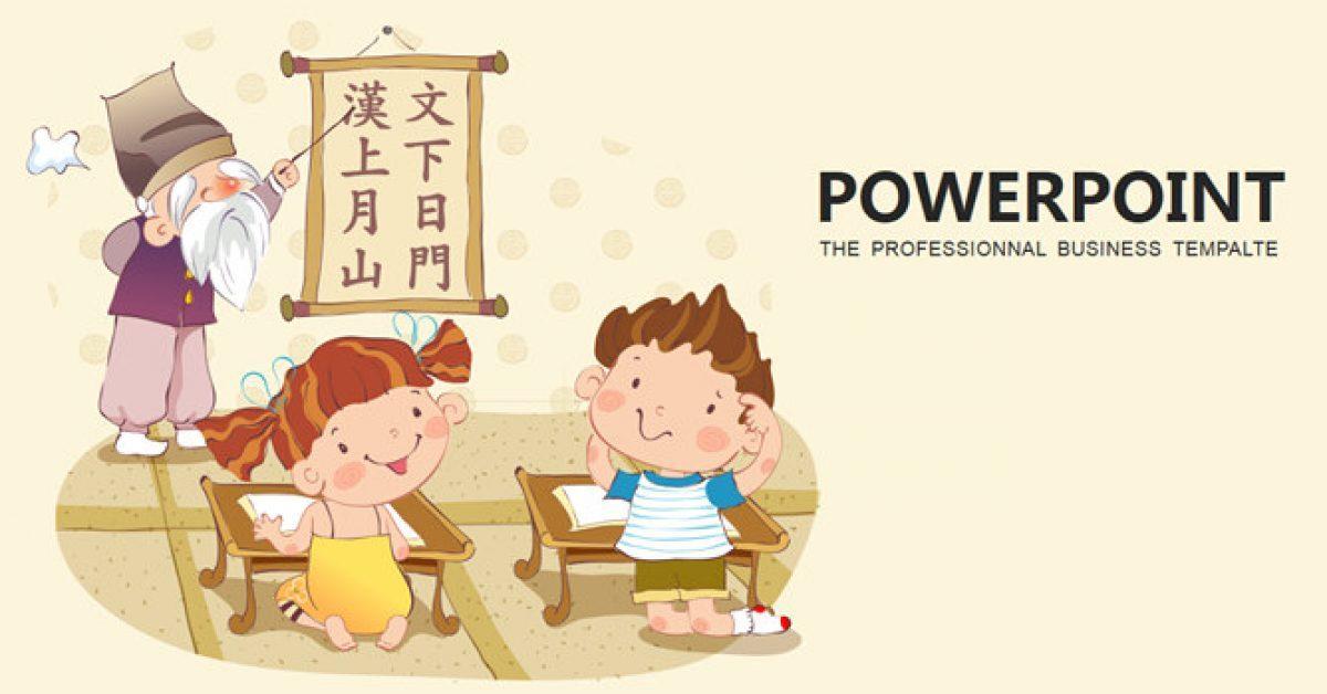 兒童教學PPT模板下載,20頁完美的教育教學PPT推薦模板