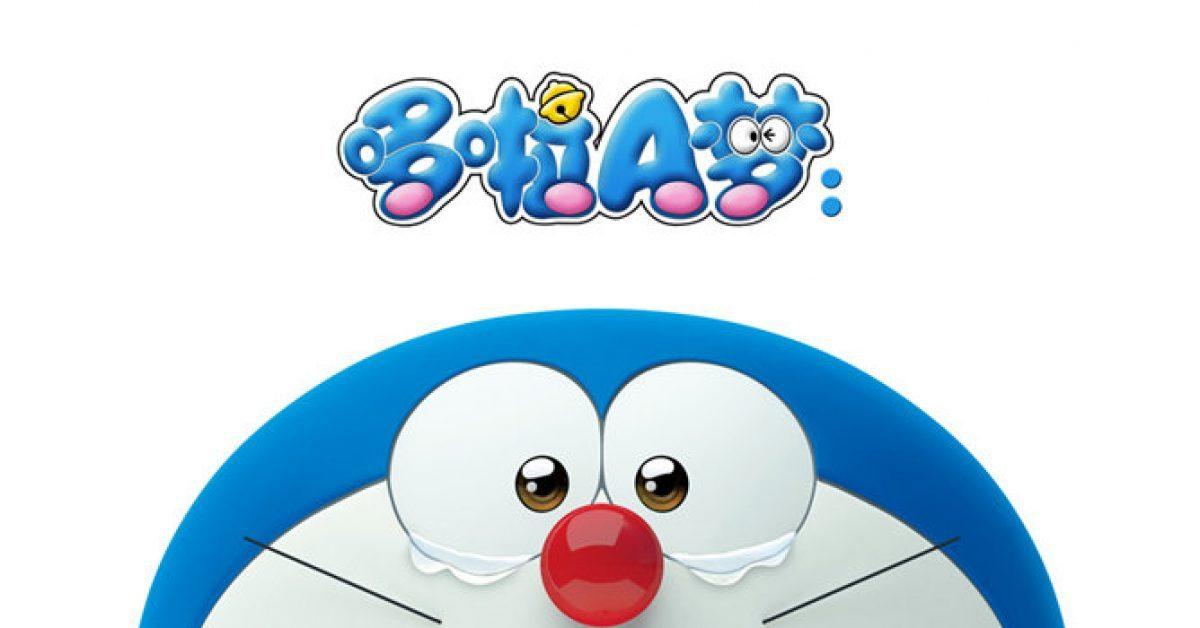 哆啦A夢PPT模板下載,24頁優秀的卡通PPT模板推薦下載