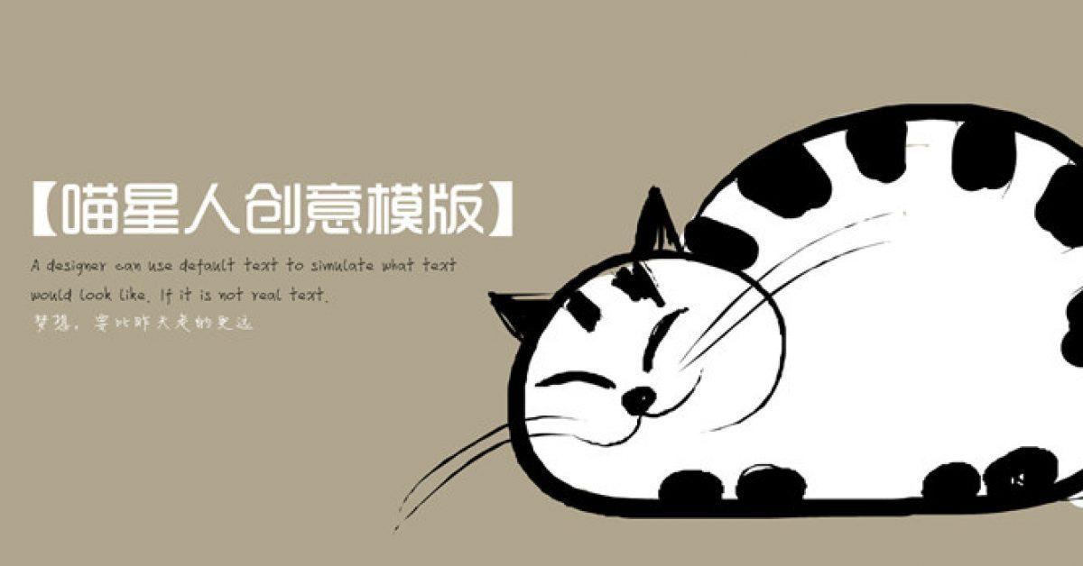 小貓PPT模板下載,27頁高品質的動物PPT模板模板樣式