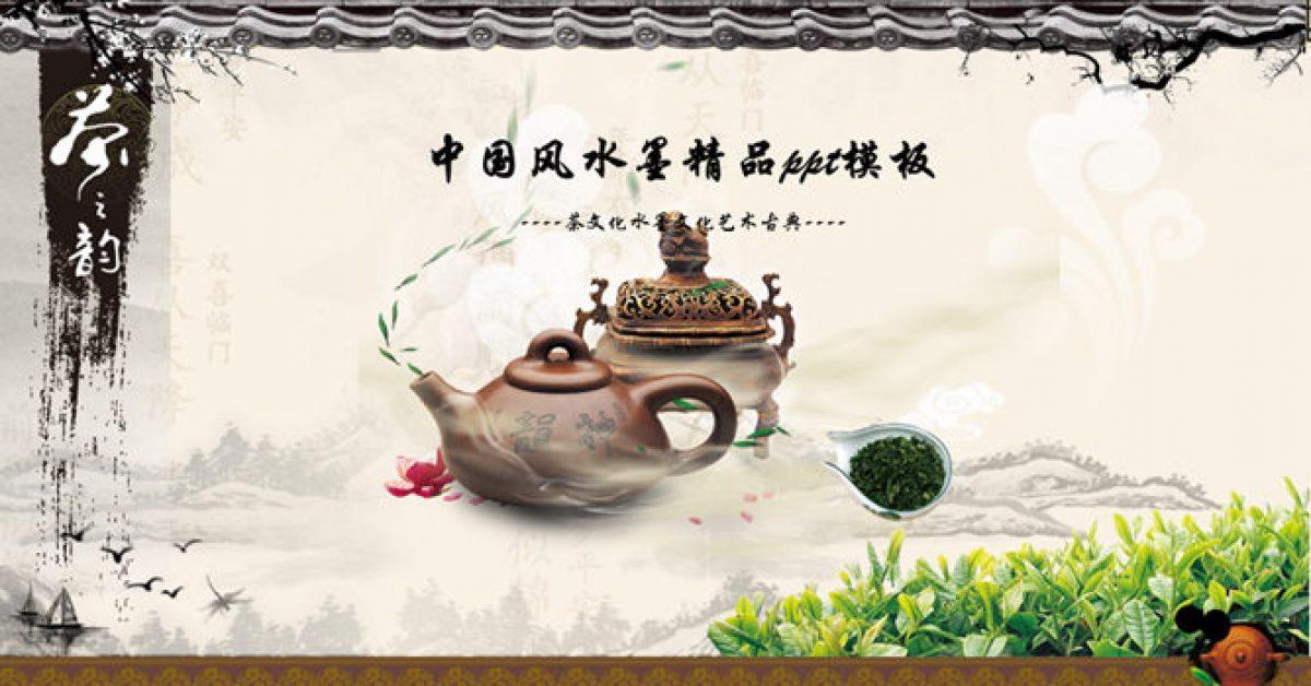 茶壺背景PPT模板下載,22頁優質的中國風PPT模版推薦